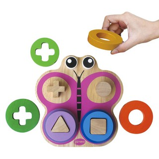 Đồ chơi xếp trụ hình chú bướm chính hãng Winwin toys