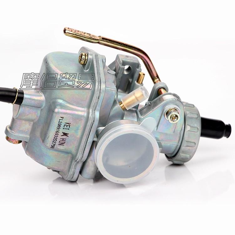 bộ chế hòa khí atv 125cc