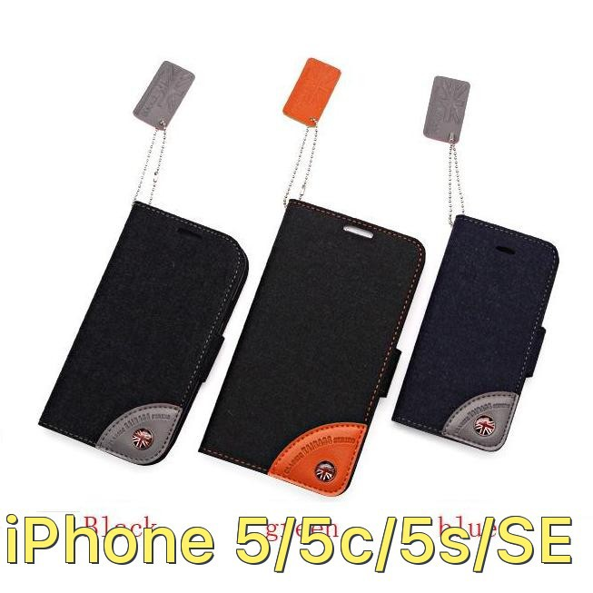 Bao da Kaibass vải bố jean cho iPhone 5/5s/SE