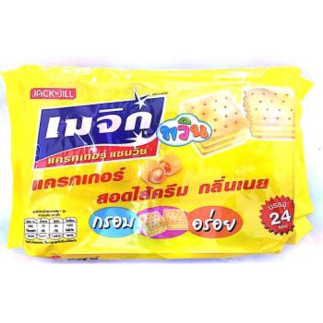 (HCM) Bánh quy bơ Magic Thái Lan