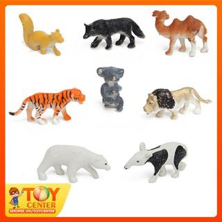 Bộ 8 con vật giúp bé nhận biết con vật – TOYCenter