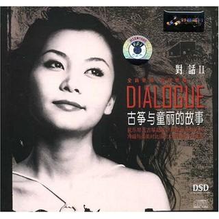(hàng Có Sẵn) Đồ Chơi Phát Nhạc Guzheng 2dsd1cd Cho Bé