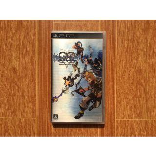 Hàng sưu tầm Kingdom Hearts Birth by Sleep hệ psp thumbnail