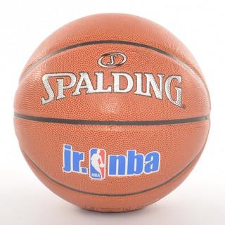 Bóng rổ Spalding JR.NBA Indoor Outdoor Size 6 Tặng bộ kim bơm bóng và lưới đựng bóng