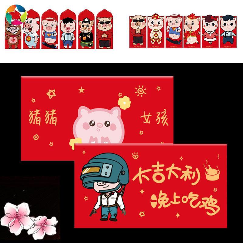 Set 6 Bao Lì Xì Màu Đỏ Hình Chú Heo Đáng Yêu