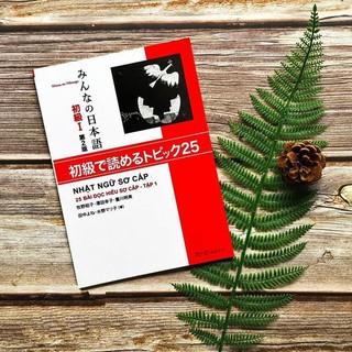 Minano nihongo 1 mới – 25 bài đọc hiểu