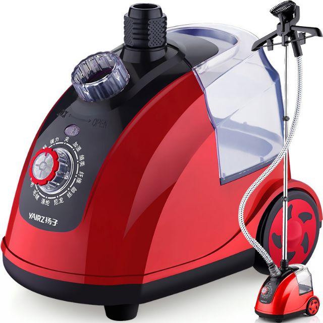 Bàn ủi hơi nước marcaug HY228