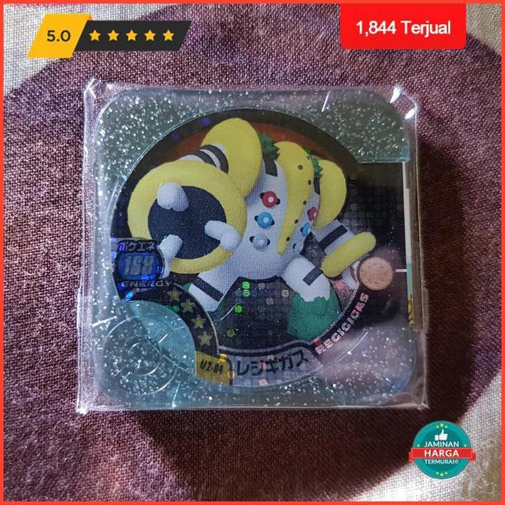 Mô Hình Nhân Vật Pokemon U2-04 Chất Lượng Cao