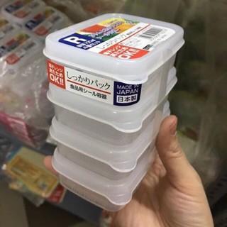 Set 4 Hộp Chia Thức Ăn Nhật Bản