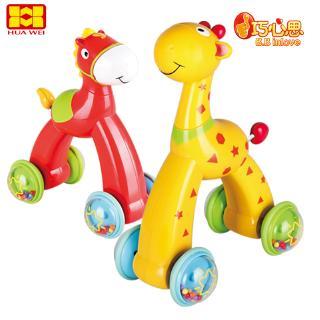 đồ chơi con hươu cao cổ cho bé