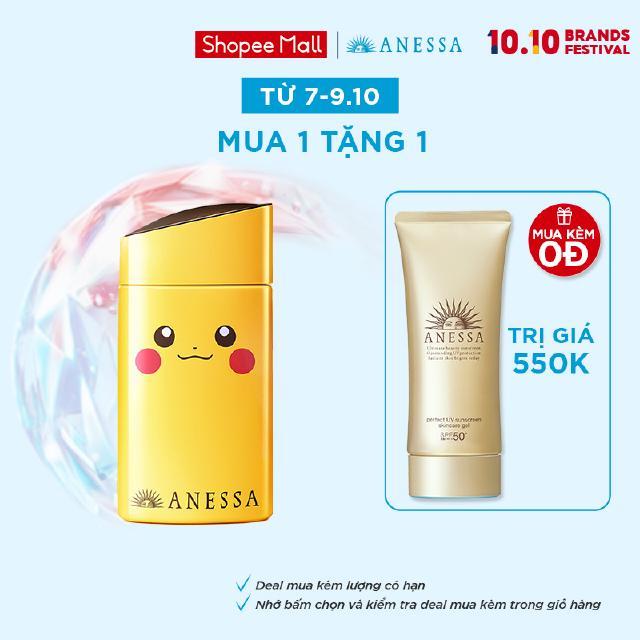 [Phiên bản giới hạn Anessa Pokemon]Sữa chống nắng dưỡng da bảo vệ hoàn hảo Anessa PerfectUV Sunscreen Skincare Milk 60ml thumbnail