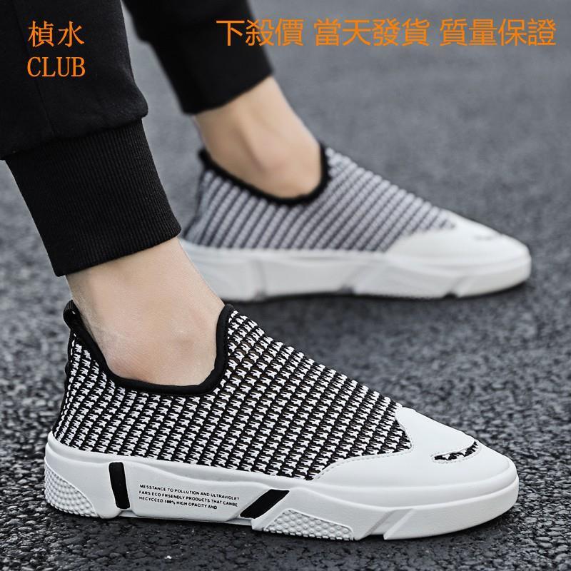 giày thể thao thoáng khí thời trang cho nam - 21785446 , 2701195060 , 322_2701195060 , 563300 , giay-the-thao-thoang-khi-thoi-trang-cho-nam-322_2701195060 , shopee.vn , giày thể thao thoáng khí thời trang cho nam