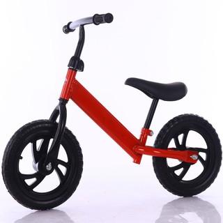 Xe đạp cân bằng cho bé mẫu mới 2019 (xe thăng bằng cho bé hàng Cao cấp)