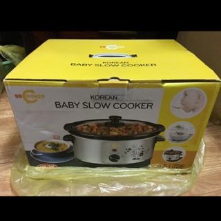 Nồi nấu cháo chậm baby slow cooker 3,5lit