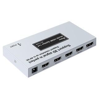 Bộ chia màn hình HDMI 1 ra 4 DTech 2020 DT7144A full HD hỗ trợ 4k*2k chính hãng Dtech
