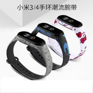 Dây đeo tay thay thế phối màu cá tính cho xiaomi mi band 4 millet 3