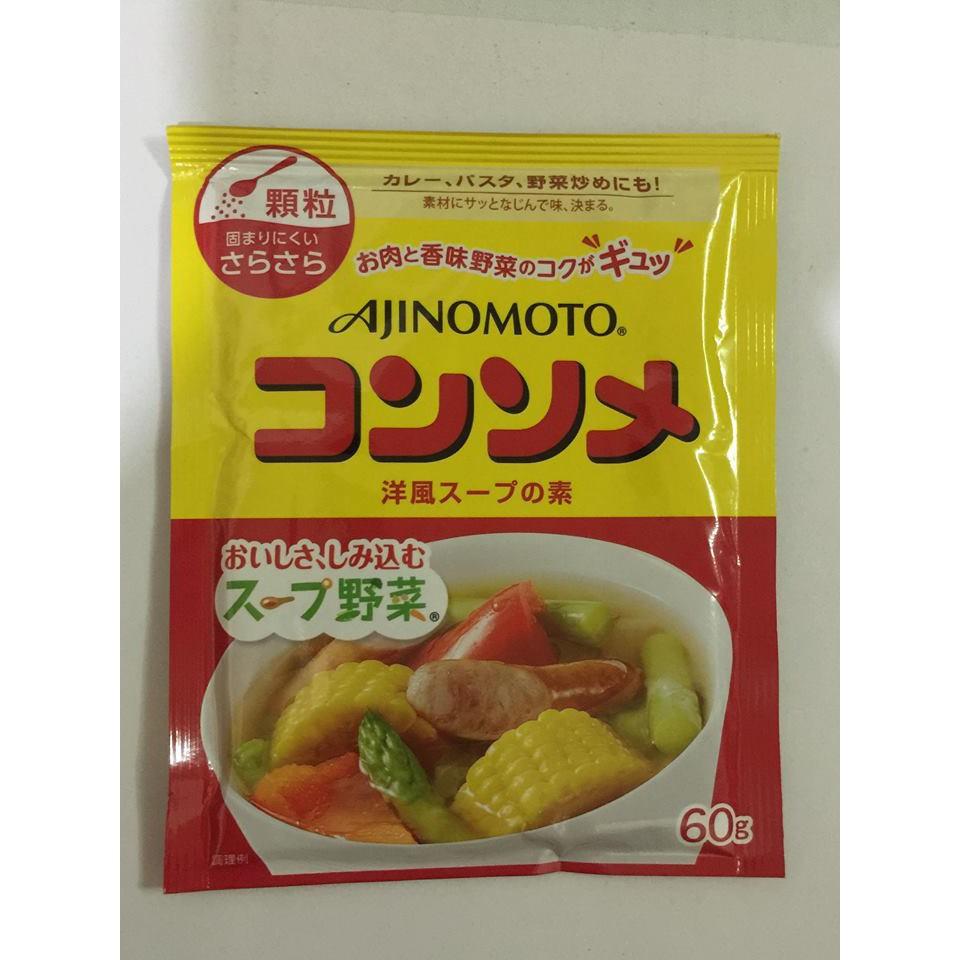 Hạt nêm rau củ xúc xích Ajinomoto 60g ( mẫu mới )