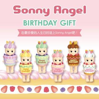 Hàng Có Sẵn Bộ Đồ Chơi Sonny Angel