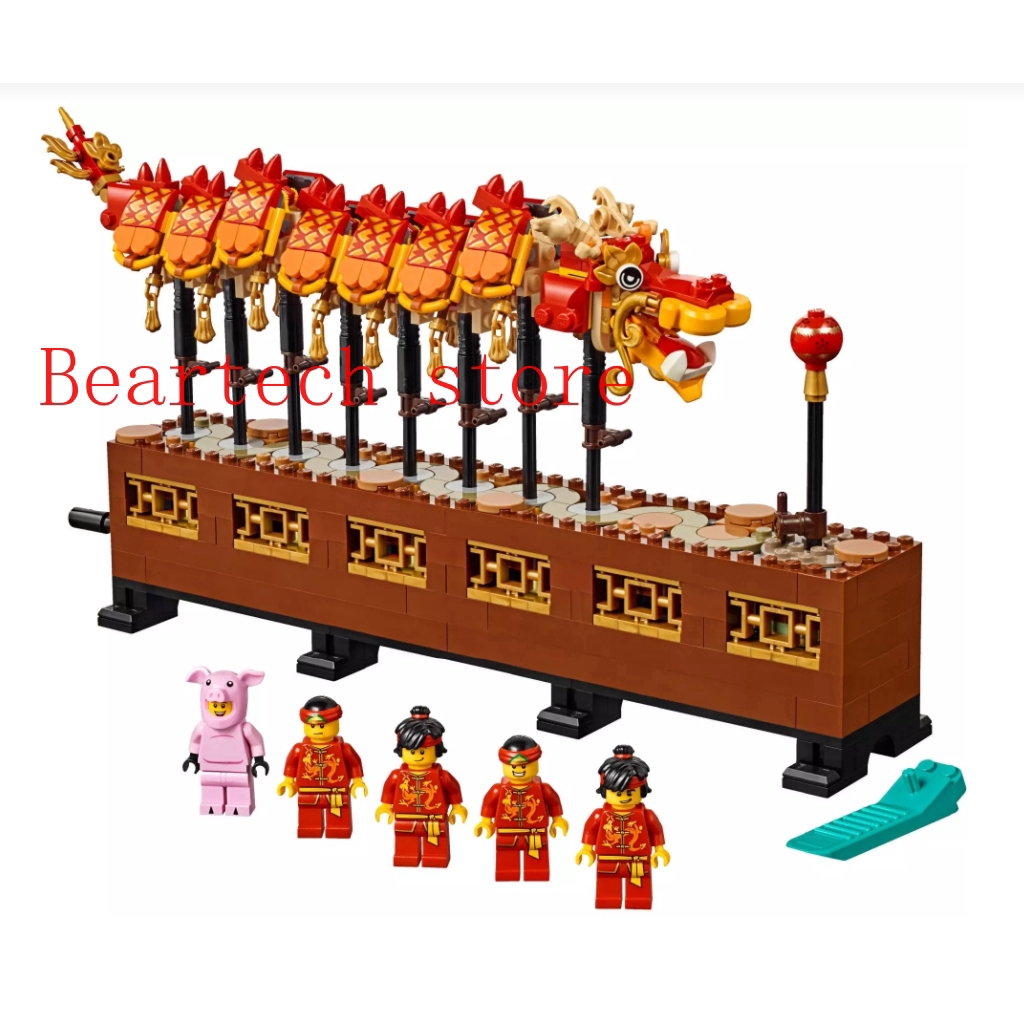 Lepin 46002 Chinese Dragon Dance Building Blocks Compatible Lego 80102 Classic Spring Festival Toys Best Gifts