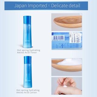 Bộ chăm sóc da axit amin HANAJIRUSHI Amino Acid Skin Toner + Lotion 30ml x2 2