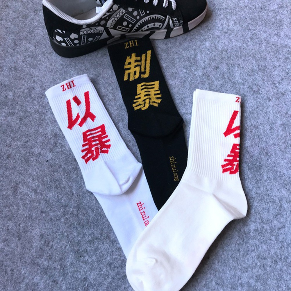 luoyangmudan  Men Women Cool Chinese Words  Breathable Cotton Socks