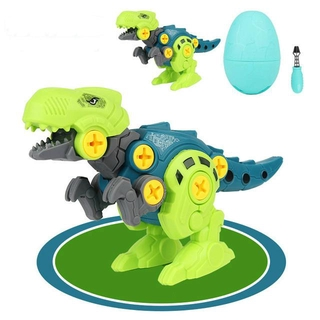 Early Learning Education Toys DIY Children Disassembly Dinosaur Cartoon Animal Assembled Blocks Screw Nut Disassembly Toys