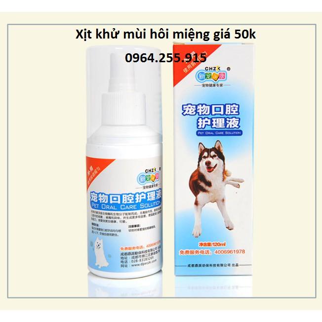 xịt khử mùi hôi miệng - 3374067 , 858696873 , 322_858696873 , 50000 , xit-khu-mui-hoi-mieng-322_858696873 , shopee.vn , xịt khử mùi hôi miệng