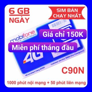 MUA 1 TẶNG 1 SIM 4G MOBI 6C90N KM 4GB/NGÀY, 180P NGOẠI MẠNG MIỄN PHÍ 6 THÁNG
