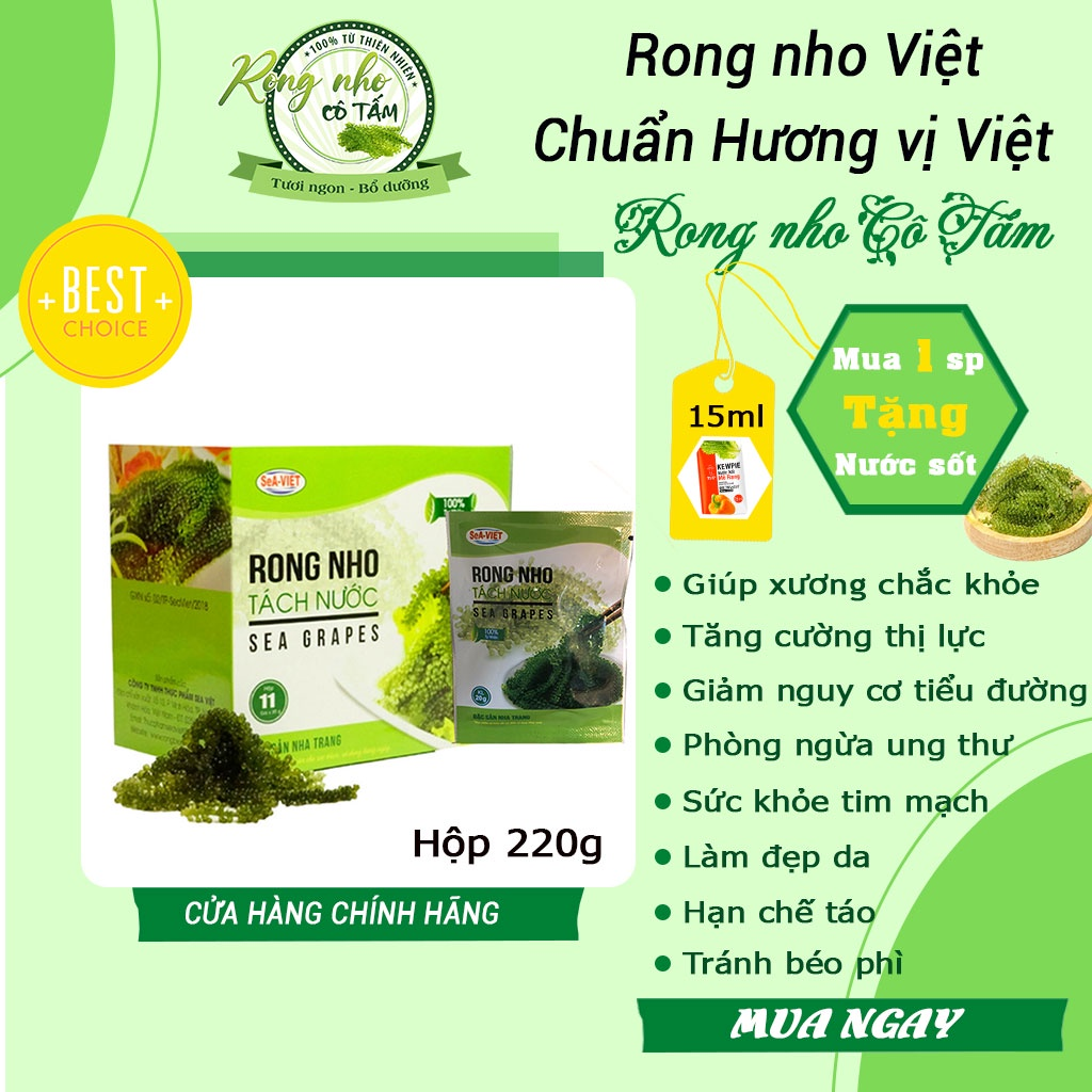Rong nho tươi Sea Việt công dụng của rong nho, tăng cường thị lực [Freeship] - rong nho khô, hộp 220g(tặng kèm sốt)