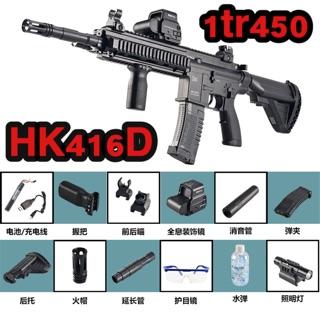 Súng Bắn Đạn Thạch Đồ chơi Lành Mạnh HK416D