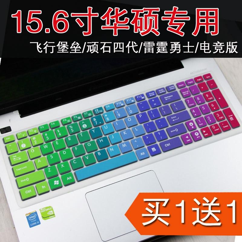 Asus โน๊ตบุ๊คแป้นพิมพ์ฟิล์ม K52J K52D K52F K52E คอมพิวเตอร์ฟิล์ม๑๕.๖นิ้วฟิล์มคีย์sus โน๊ตบุ๊คแป้นพิมพ์ฟิล์ม K52J K52D K5