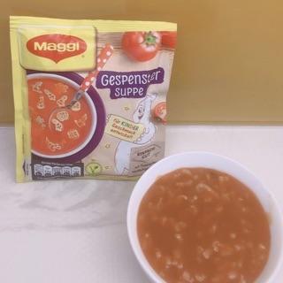Nui ăn liền Maggi cho bé 9m+ nđ Đức (1 gói 3 phần ăn) 5