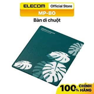 Miếng Lót Chuột ELECOM MP-BO (15cm x 18cm) - Hàng Chính Hãng thumbnail