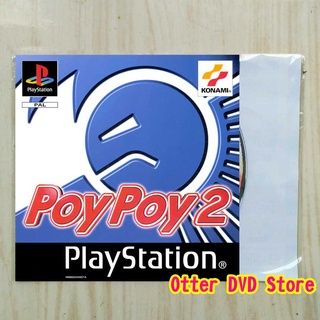 Máy chơi Game Cassette Ps1 Ps 1 Poy Poy 2 - PoyPoy 2 thumbnail