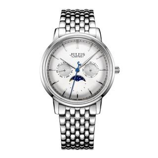 Đồng hồ nam Julius Hàn Quốc JAL-041MA dây thép (Trắng bạc)