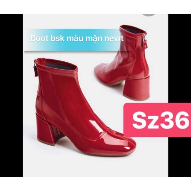 Boot bsk auth