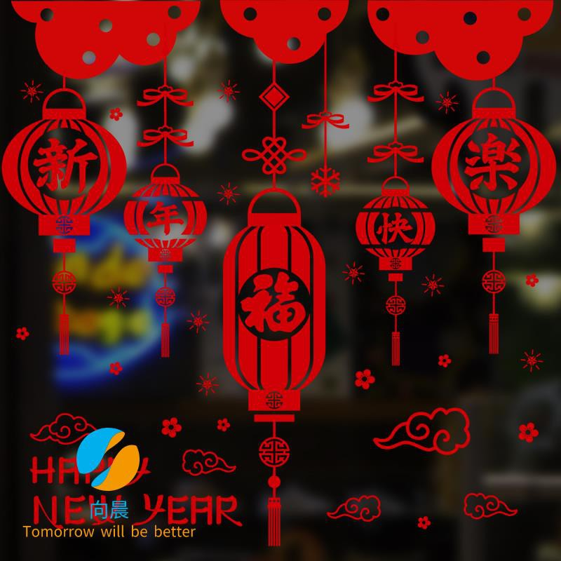 2019 pig year new year wall sticker glass door mall store gl