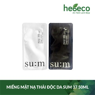 Miếng Mặt Nạ thải độc da Sum 37 10ml - Hàn Quốc Chính Hãng thumbnail