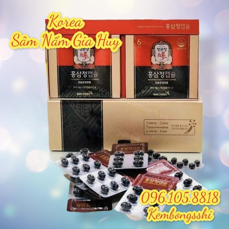 Viên hồng sâm KGC Cheong Kwan Jang KRG Extract Capsule 300 viên
