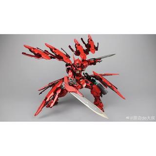 MG Astraea Type F Daban 8816 Mô Hình Gundam 00 1 100 Đồ Chơi Lắp Ráp Anime thumbnail