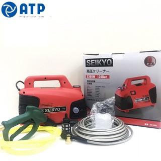 Máy xịt rửa xe áp lực cao Seikyo SK888 2300W – Máy rửa xe mini gia đình