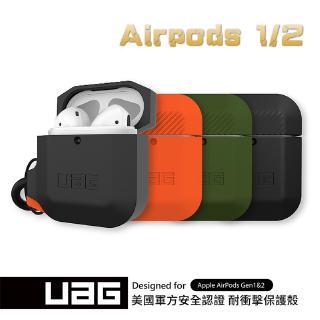 Case bằng Silicone dành cho hộp tai nghe không dây AirPods 1/2 Airpods Pro