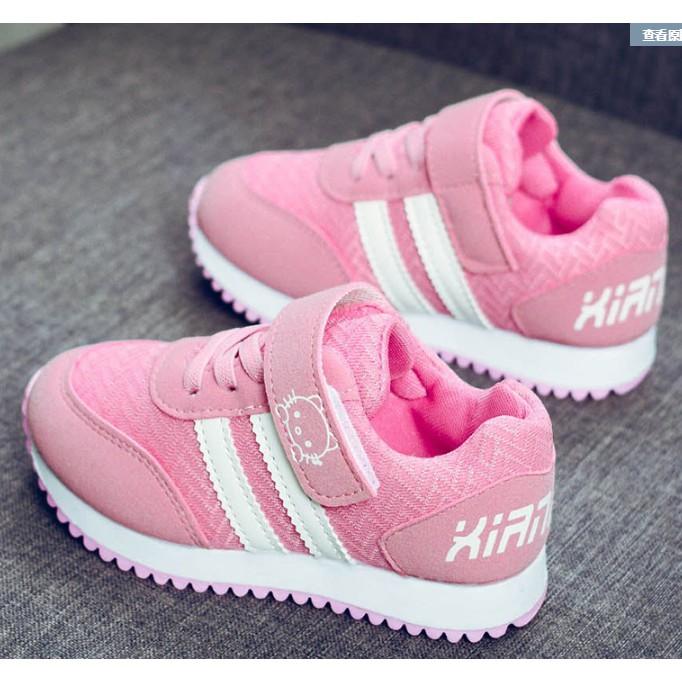 Giày thể thao màu sắc nữ tính cho bé yêu nhà bạn - 3537850 , 1123097740 , 322_1123097740 , 165000 , Giay-the-thao-mau-sac-nu-tinh-cho-be-yeu-nha-ban-322_1123097740 , shopee.vn , Giày thể thao màu sắc nữ tính cho bé yêu nhà bạn