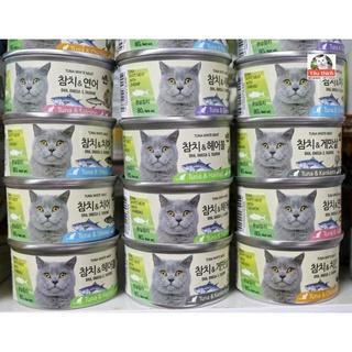 80g Pate Mèo Wow bổ sung những vitamin và khoáng chất thiết yếu mà bữa ăn hằng ngày có thể bị thiếu hụt thumbnail