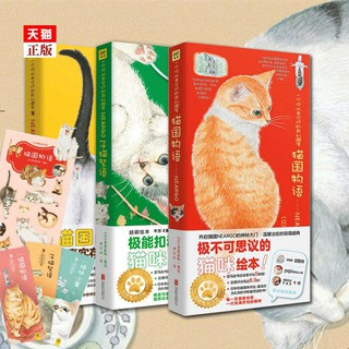 Quạt Đồ Chơi Hình Mèo+mèo Cho Bé