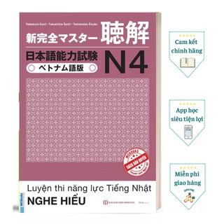 Sách - Luyện Thi Năng Lực Tiếng Nhật Nghe Hiểu N4 - Trang Bị Kiến Thức Cho Kỳ Thi JLPT N4