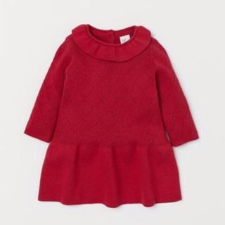 Váy len đỏ thumbnail