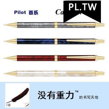 Bút Chì Bấm Vỏ Kim Loại 0.5mm