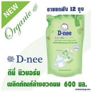 Nước Rửa Bình Sữa Túi Dnee Cho Bé 600ml Chính Hãng Thái Lan thumbnail
