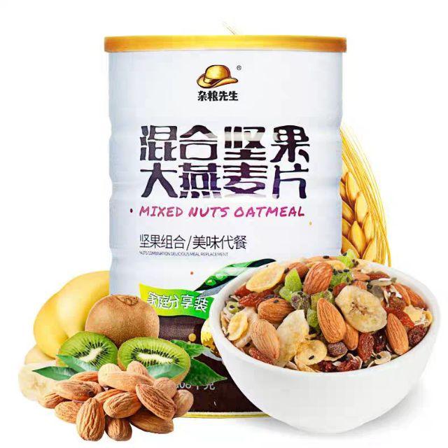 1080gr Ngũ cốc ăn kiêng mixed nuts oatmeal cao cấp